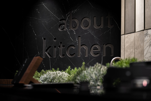 Ariostea Stand Living Kitchen 2019